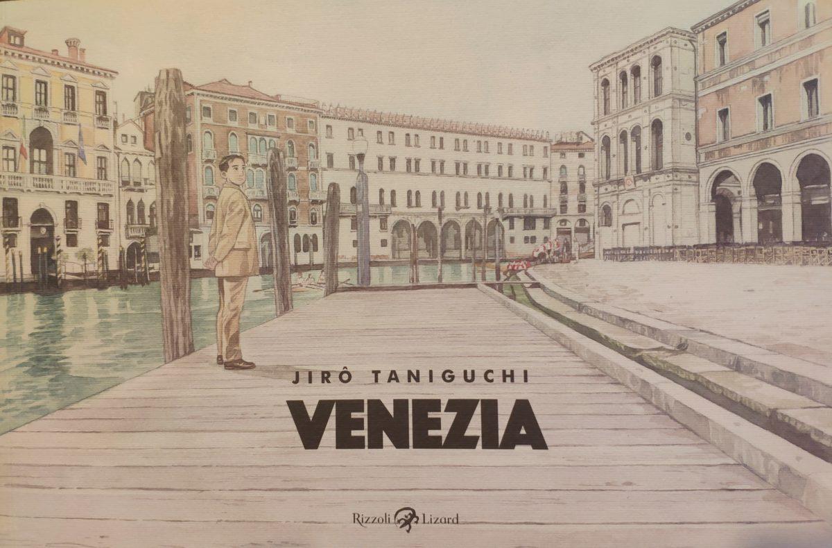 Mio caro fumetto... - Copertina di Venezia di Taniguchi