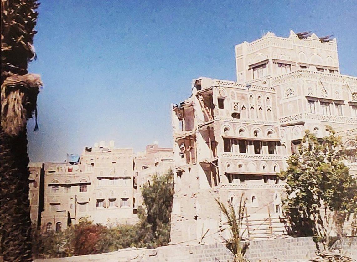 Mio caro fumetto... - Sana'a vecchia distrutta dai bombardamenti, 2017