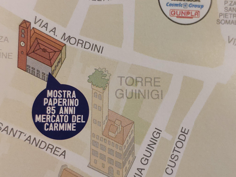 Mio Caro Fumetto - Lucca Comics & Rain 2019 - Dettaglio della mappa di Lucca Comics and Games 2019: mostra paperino 85 anni al mercato del carmine.