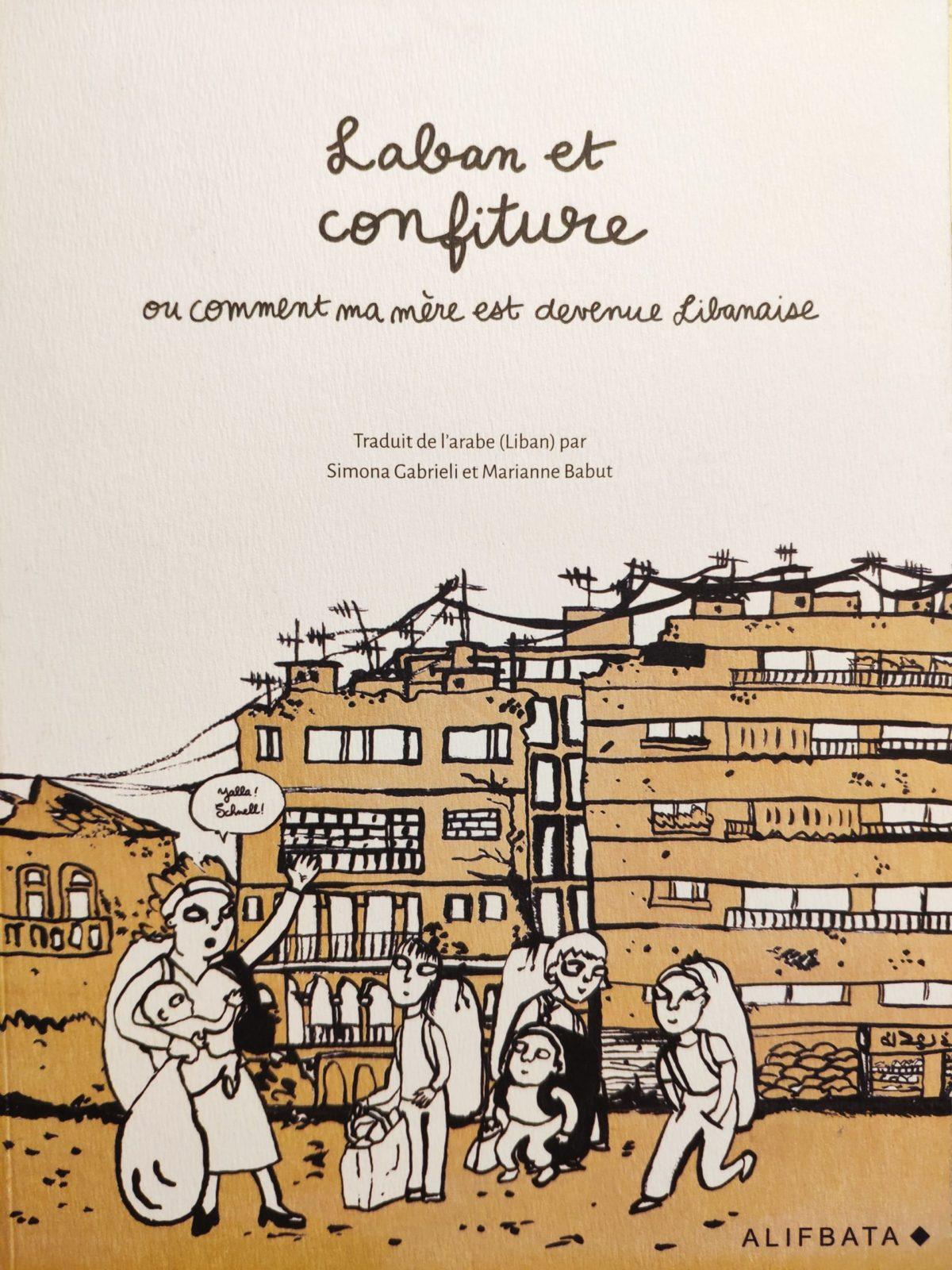 Mio caro fumetto… – Laban et confiture - Copertina dell'edizione  Alifbata del 2018