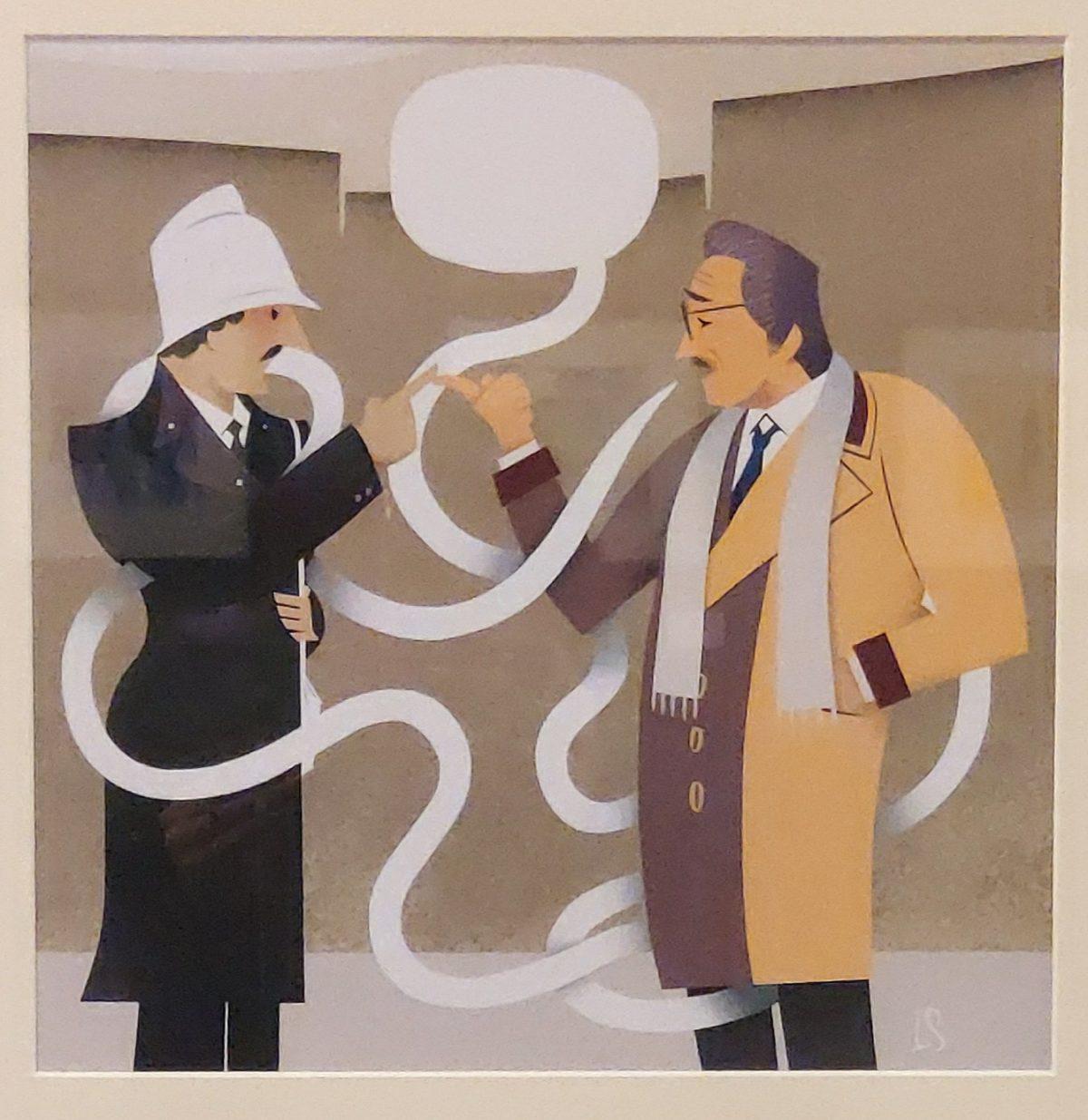 Mio caro fumetto… – Supercazzola di Luca Soncini