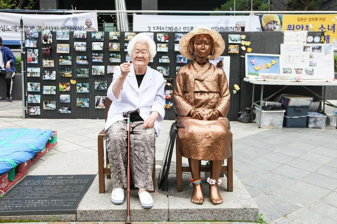 Mio caro fumetto... - Yi Okseon manifesta per ottenere le scuse dal governo giapponese