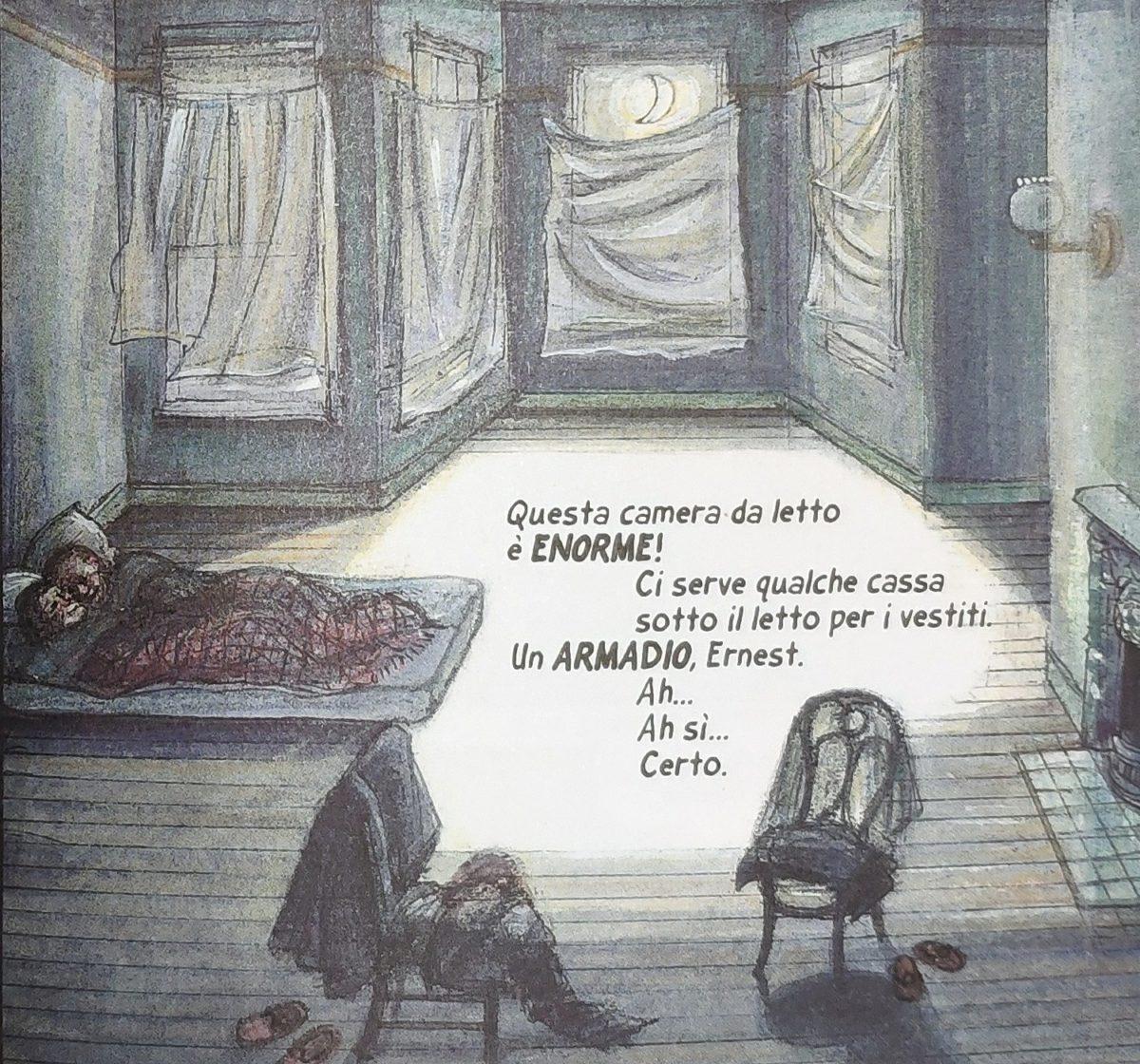 Mio caro fumetto...- La prima notte insieme nella casa vuota