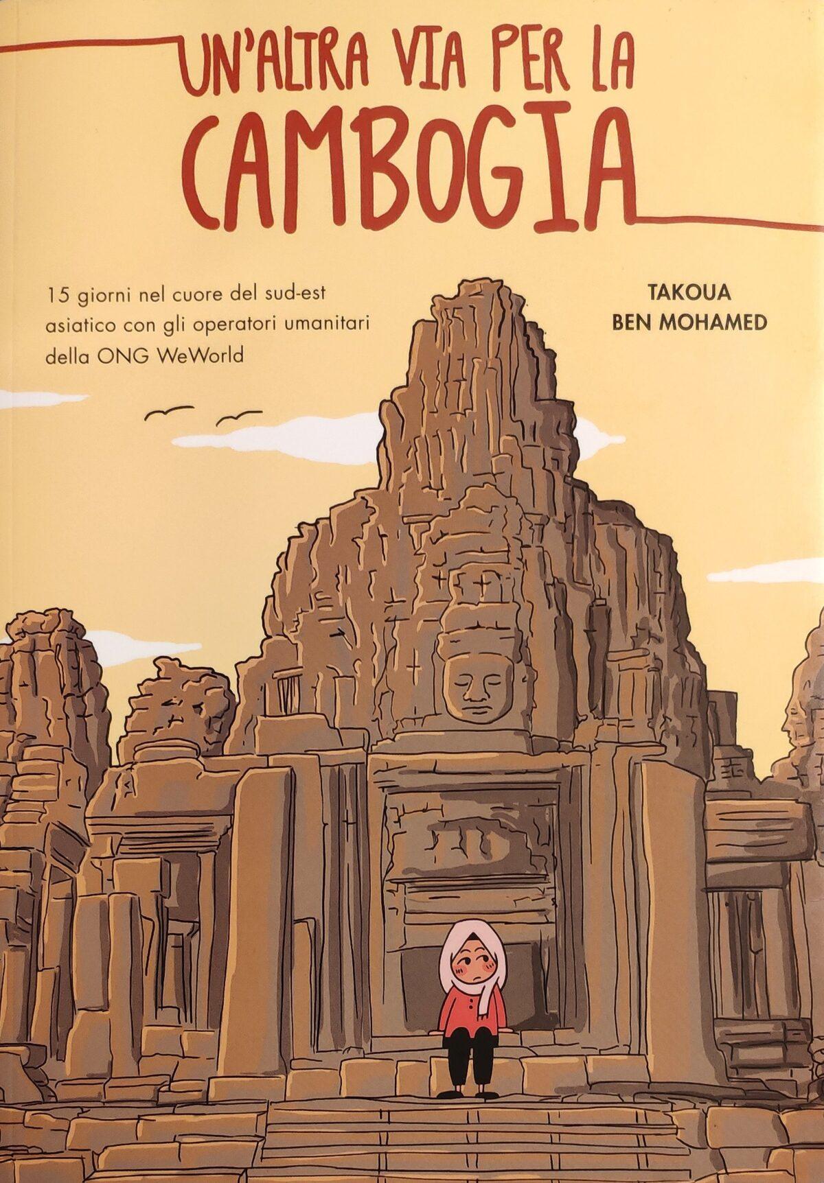 Mio caro fumetto... - Copertina di Un'altra via per la Cambogia