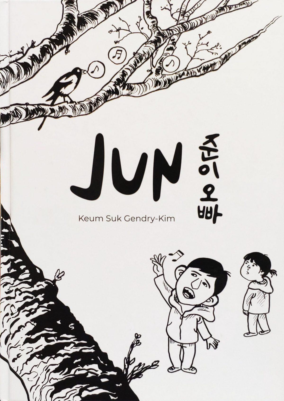 Mio caro fumetto... - Copertina di Jun di Keum Suk Gendry-Kim, pubblicato da Bao Publishing