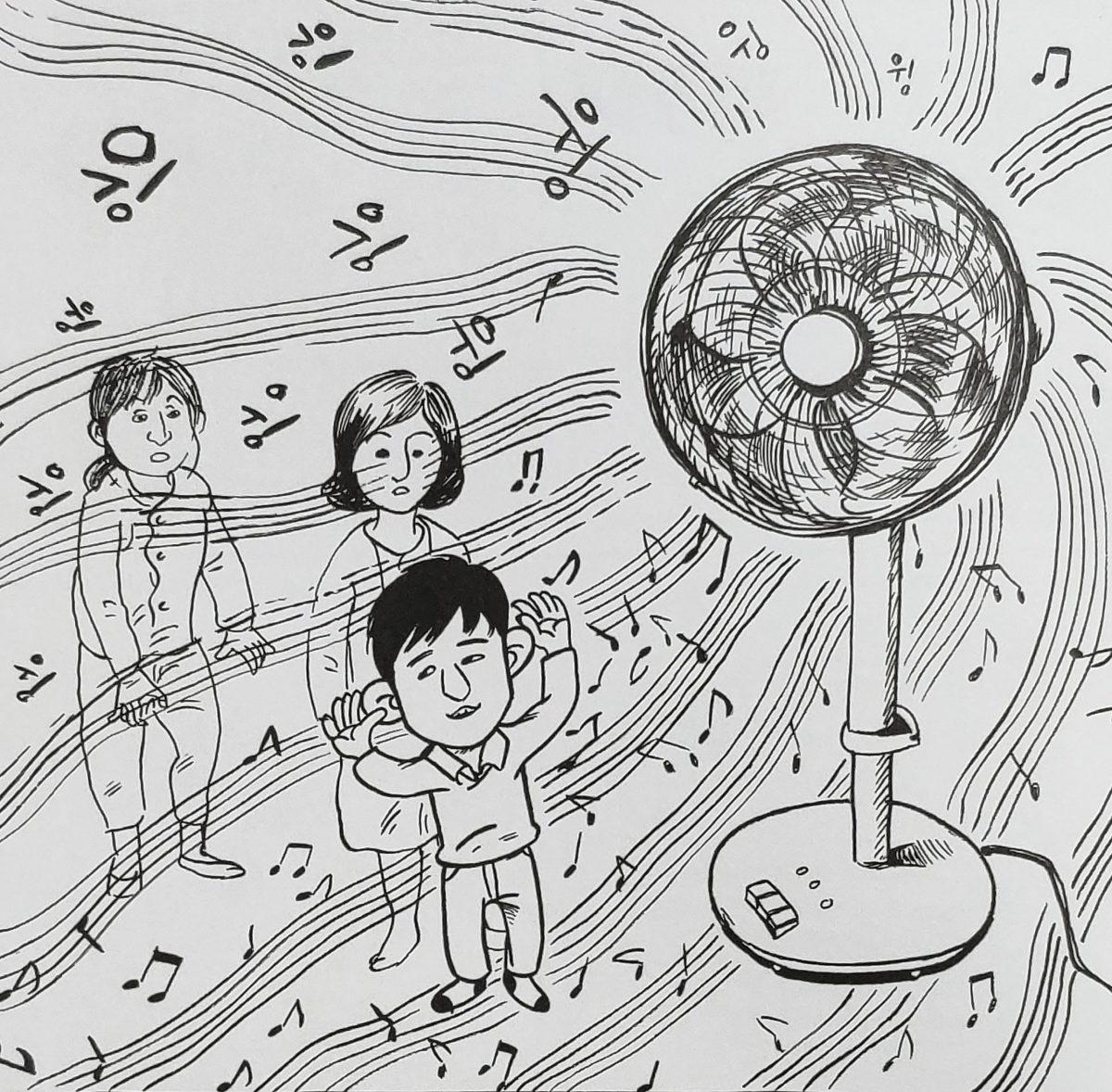 Mio caro fumetto... - Tutto è musica per Jun